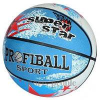 Мяч баскетбольный MS 3222, Profiball №7, разн. цвета