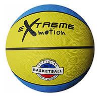 Мяч баскетбольный BB 0105, EXTREME MOTION №7, разн. цвета
