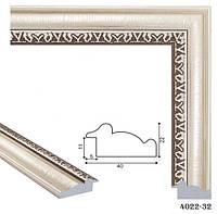 Рамка из багета (С)4022-32
