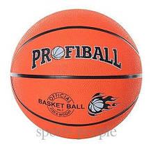 Мяч баскетбольный Profiball №5