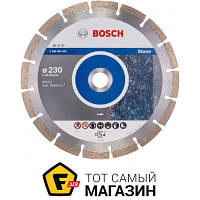Отрезной диск Bosch Professional for Stone 230-22.23 (2608602601)