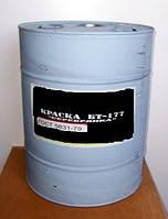 Эмаль БТ-177 (Краска БТ-177) серебрянка
