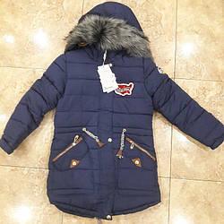 Куртка тепла для підлітка