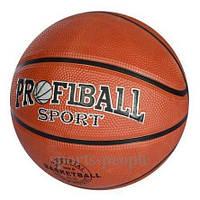 Мяч баскетбольный MS 3224, Profiball №6