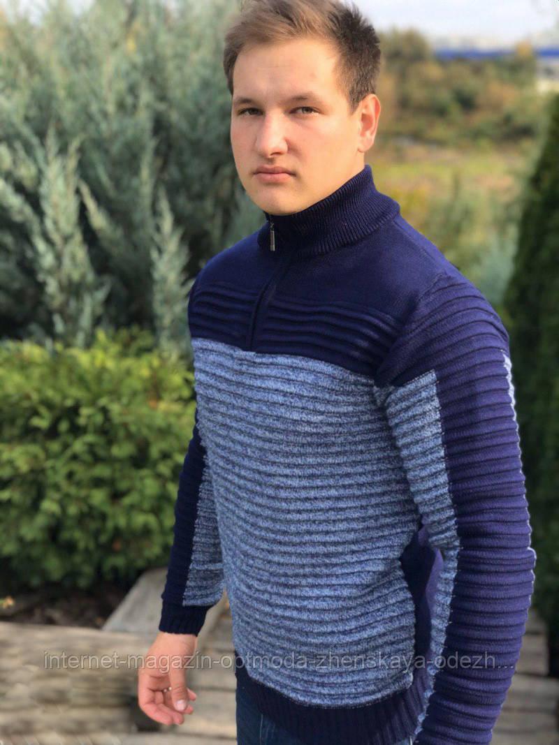 Мужской теплый свитер со змейкой под горло, размеры: 50-52, 54-56, Состав: 70% шерсти, 30% акрила