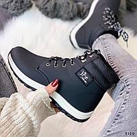Обувь ботинки женские зимние