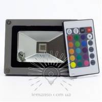 Прожектор LED 10W 6000K IP65 RGB серый + пульт