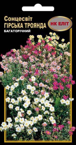 Солнцецвет смесь Горная Роза 0,2 г (НК Элит)