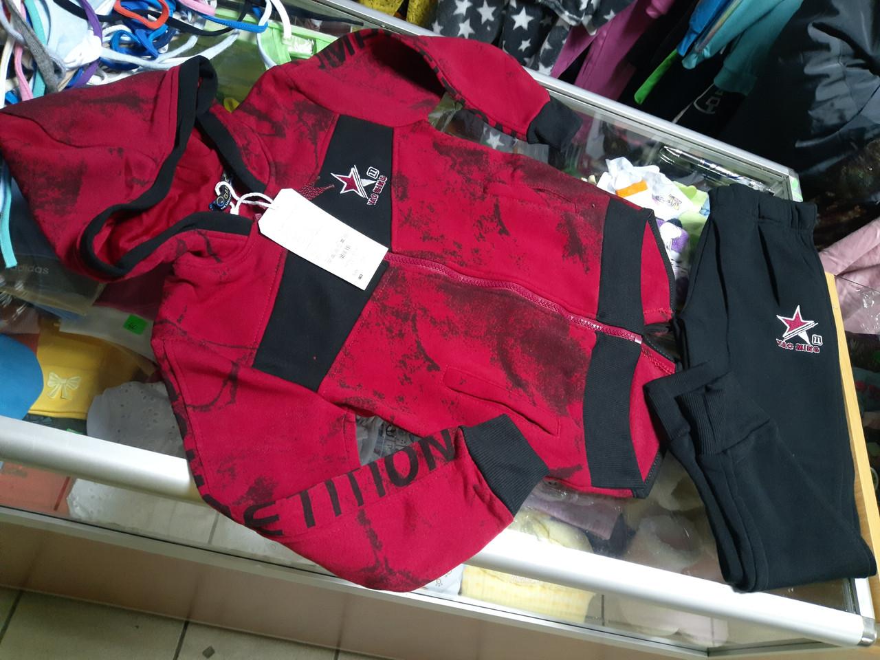 Спортивный костюм детский утепленный  р.110-116