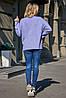Женский вязаный джемпер с удлиненной спинкой (3805-3807-3788-3801-3804 svt), фото 4