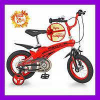 Двухколесный велосипед Profi Projective 14 Красный