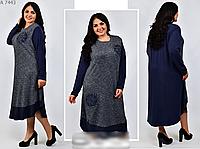 Платье удлиненное большого размера, с 60-64 размер, фото 1