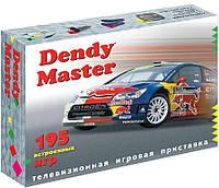 Игровая приставка Денди Мастер Dendy 8 бит Master + 195 игр