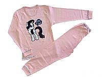 """Дитяча піжама для дівчинки """"My little Pony"""" (Поні)"""