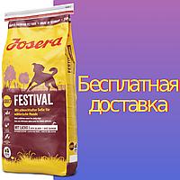 Йозера Фестиваль Josera Festival корм без глютена для привередливых собак с лососем 15 кг