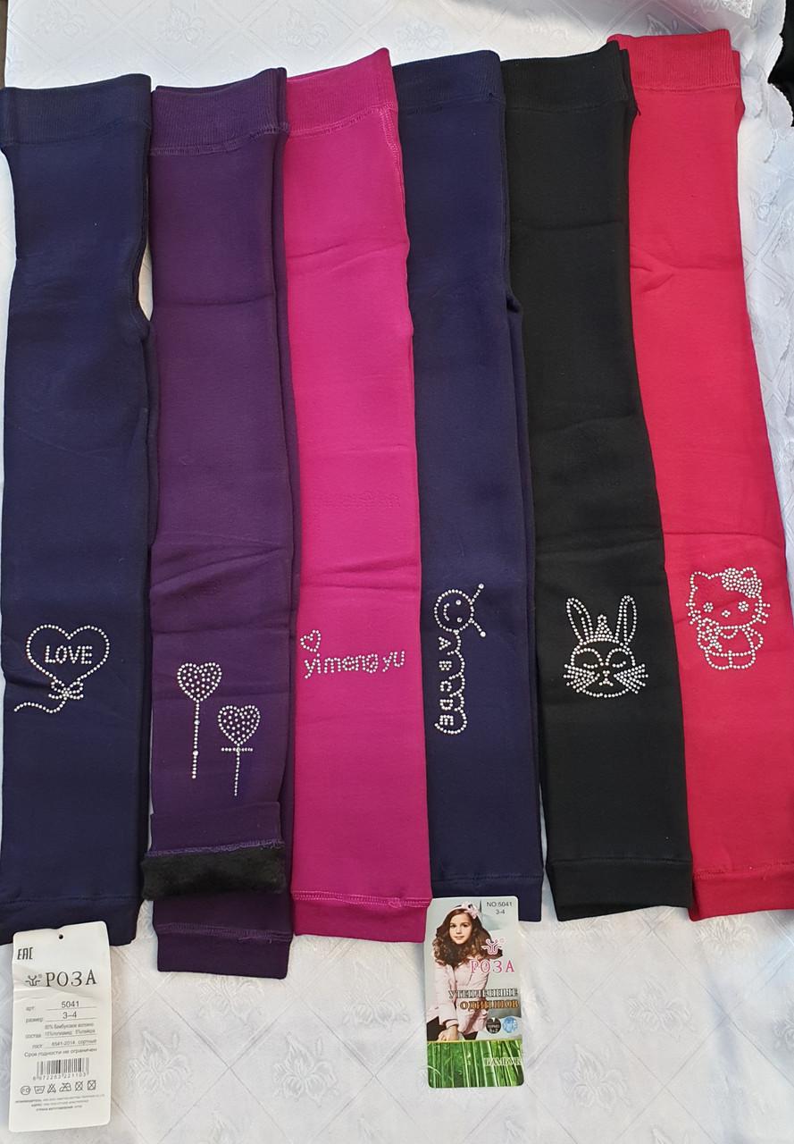 Тёплые лосины Роза на меху для девочек 3-8 лет Бамбук