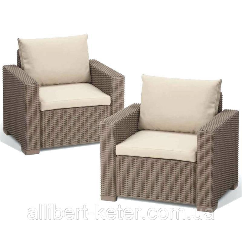 Набор садовой мебели California Duo Set Cappuccino ( капучино ) из искусственного ротанга