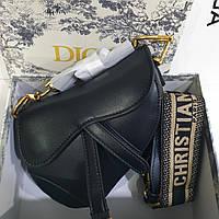 Женская кожаная сумка мини dior седло кабура пистолет