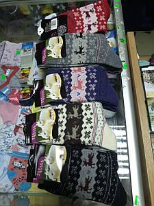 Носки женские ангора р.36-40