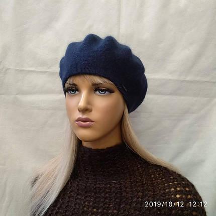 Берет  ODYSSEY Эдельвейс 44916 синий, фото 2