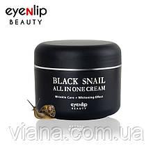 Крем с муцином черной улитки EYENLIP Black Snail All In One Cream 100 мл
