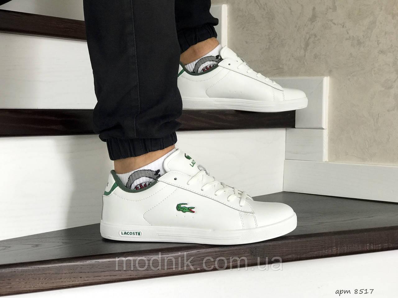 Мужские кроссовки Lacoste (бело-зеленые)