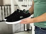 Мужские кроссовки Lacoste (черно-белые), фото 3
