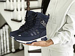 Женские зимние дутики Adidas (темно-синие), фото 2