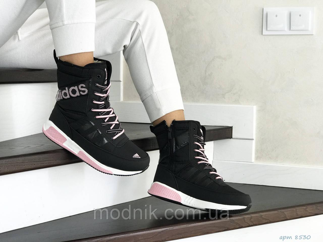 Женские зимние дутики Adidas (черно-белые)