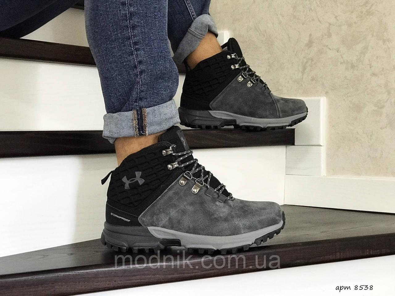 Мужские ботинки Under Armour (серые) ЗИМА
