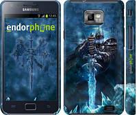 "Чехол на Samsung Galaxy S2 i9100 World of Warcraft. King ""644c-14"""