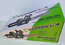 Электропила цепная Vorskla ПМЗ 405/2500, фото 2