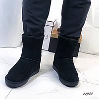 Угги мужские замшевые черные 11988