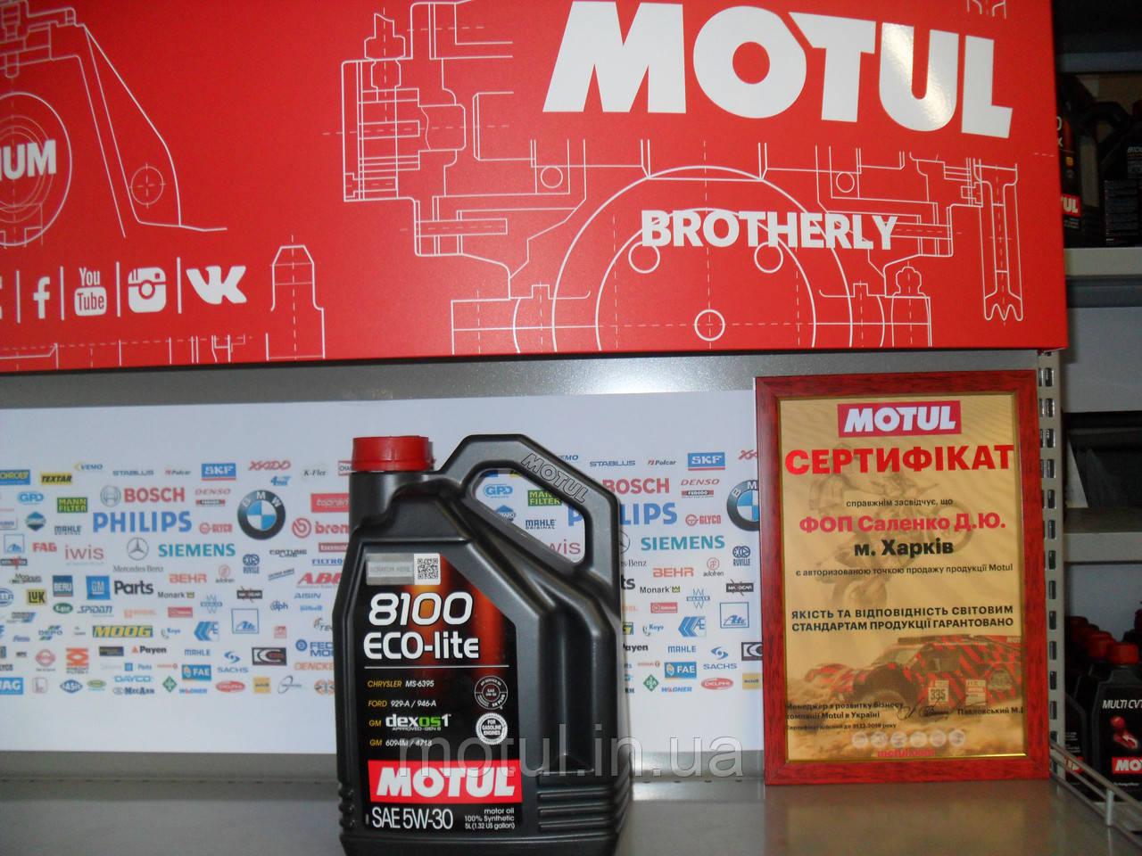 Моторное масло Motul 8100 eco-lite 5w30 5л