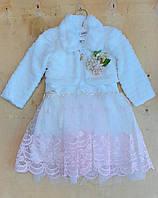 Платье на девочку двухнить, велсофт, 1-2-3-4 года