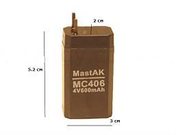 Аккумулятор 4V 0.6Ah (600mAh) MC406