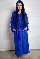 Махровый халат длинный на запах с капюшоном синий, фото 1