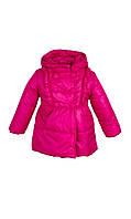 Куртка Verona look 98 (MK-1137_Pink)