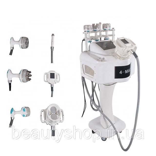 Апарат 6 в 1, 4-Max RF 40 кГц, кавітація, вакуумно роликовий масаж, машина для схуднення