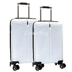 Набор из двух чемоданов 5 Цветов Белый Размеры (20,24)