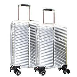 Набор из двух чемоданов 5 Цветов Серебряный Размеры (20,24)