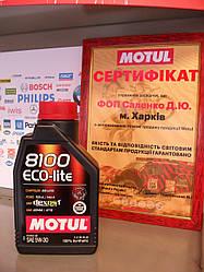 Моторное масло Motul 8100 eco-lite 5w30 1л