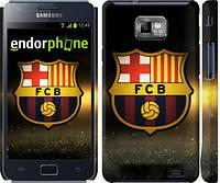 "Чехол на Samsung Galaxy S2 i9100 ФК Барселона ""2299c-14"""