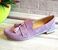 Женские замшевые туфли, цвет сирень