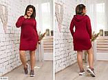 Стильное платье   (размеры 48-54) 0211-97, фото 3
