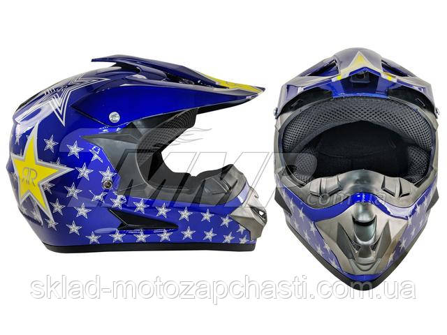 Шлем детский кроссовый (синий, глянец)