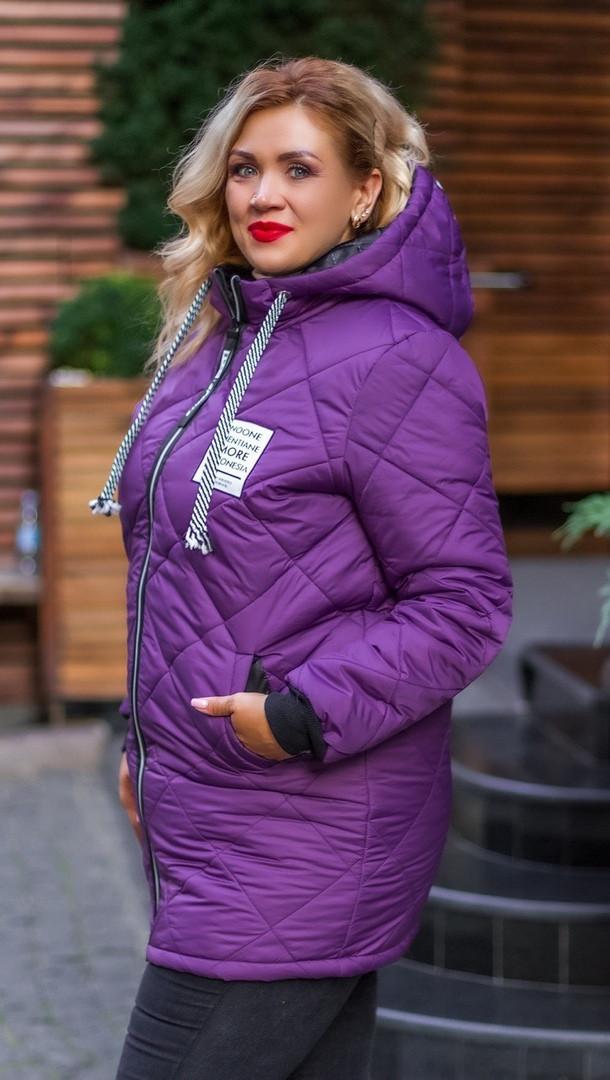 Зимняя стеганная куртка женская длинная
