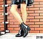 40 размер Женские черные казаки натуральная кожа Деми, фото 3