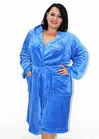 Махровый батальный халат на запах с капюшоном со стразами голубой, фото 1