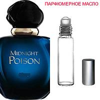 Парфюмерное масло (концентрат)  Midnight Poison - 6мл.-10мл.-15мл.